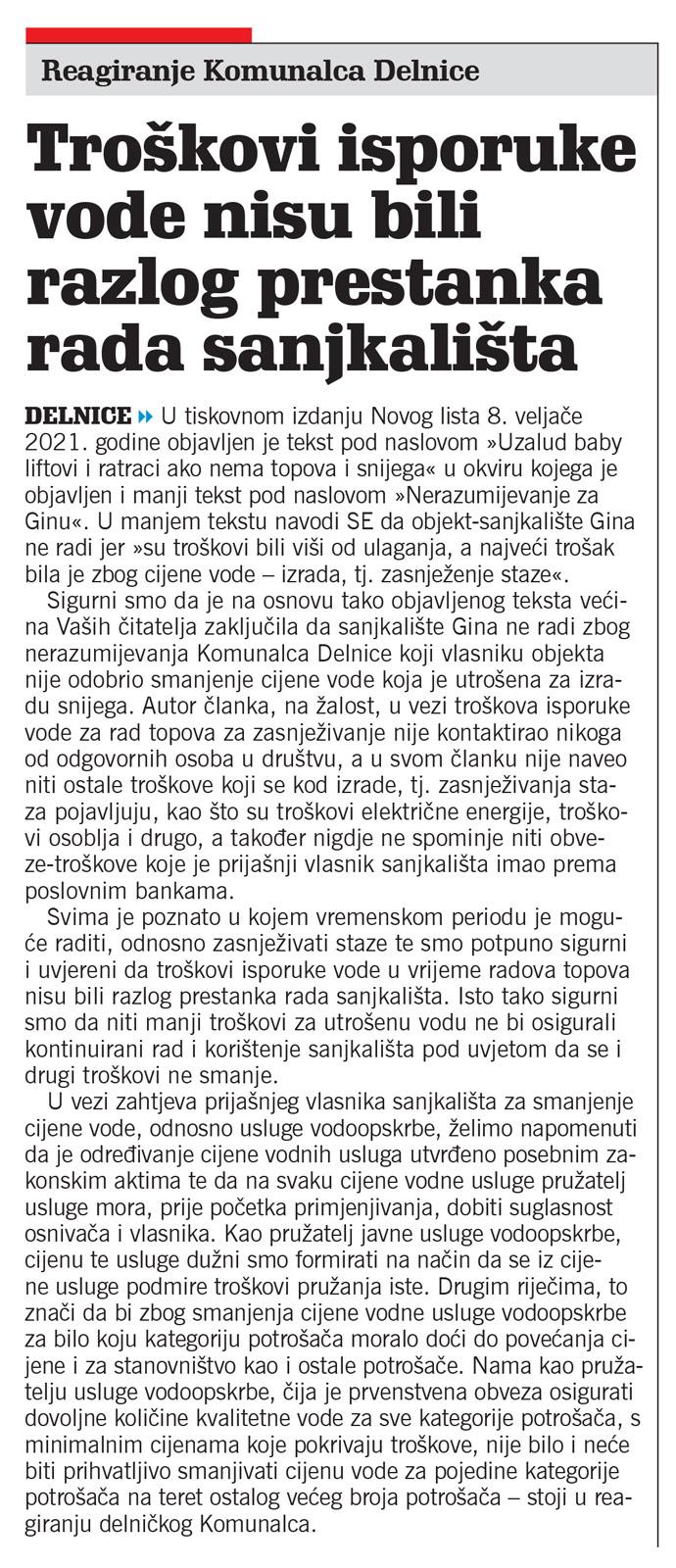 članak, novi list