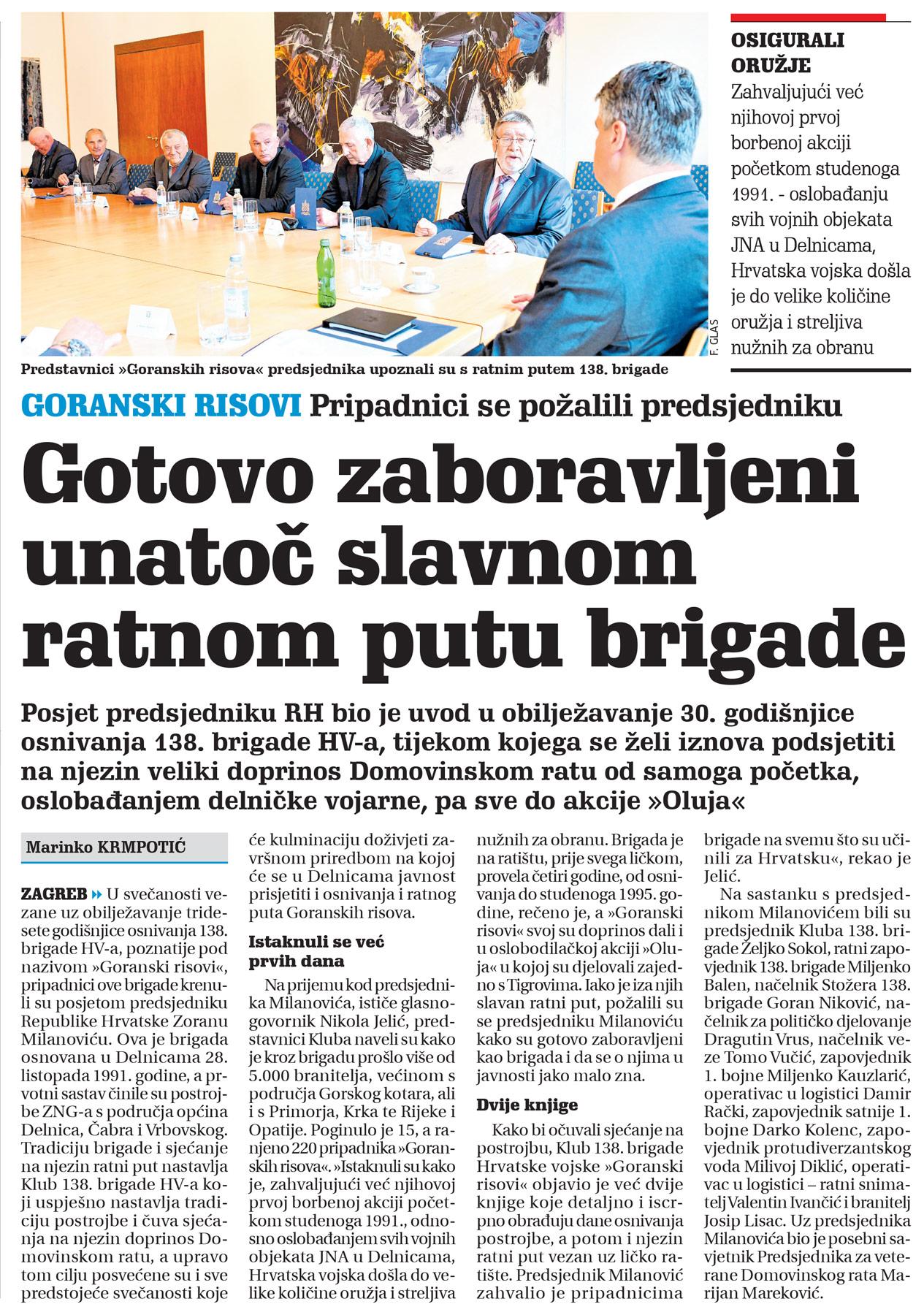 članak, novi list, 138. brigada